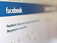 Facebook и Microsoft показали, сколько раз спецслужбы просили данные пользователей