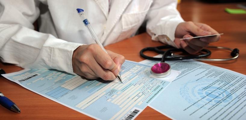 За поддельный больничный хирургу из Омска предстоит заплатить 90 тысяч рублей