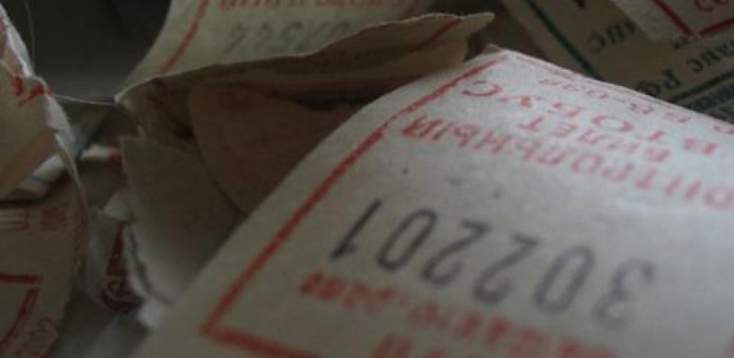 Тариф в 27 рублей: в Омске все-таки повысят стоимость проезда в автобусах и маршрутках