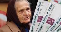 В Омске мошенники обманом похитили у пенсионерки 530 000 рублей