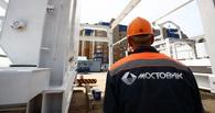 Имущество «Мостовика» оценили в 2,7 млрд рублей
