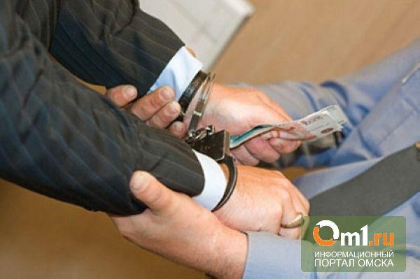 В Омске чиновник попался на взятке в 15 тысяч