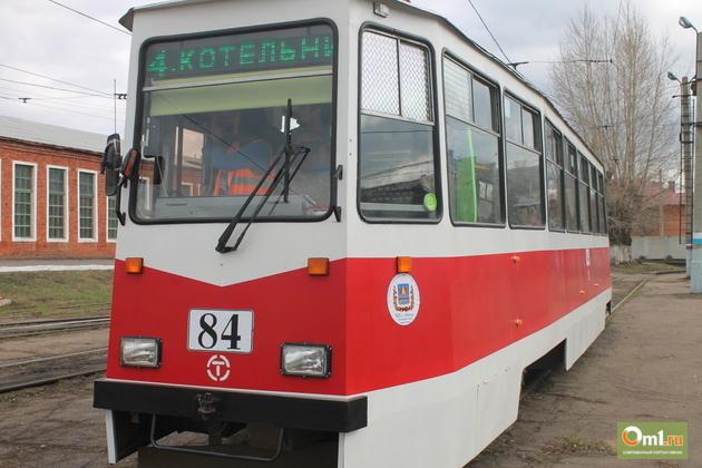 В Омске на два дня ограничат движение трамваев