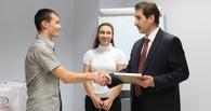Тойота Центр Омск вручил именные стипендии