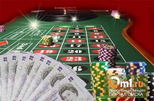 В Омске «накрыли» еще два интернет-казино