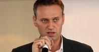 Следователи просят отправить Алексея Навального под домашний арест