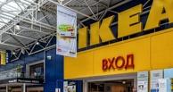 Омичи больше не смогут сдать использованные батарейки в IKEA