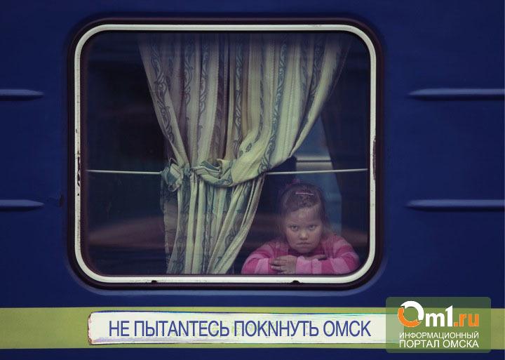 В Омске сняли фильм «Не пытайтесь покинуть Омск»
