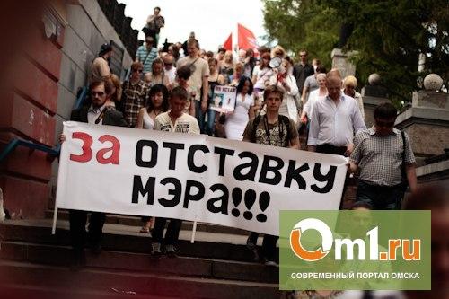 В Омске готовится очередной митинг за отставку мэра Двораковского
