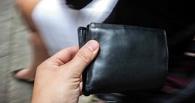 В Кировском округе мужчина отбирал у омичек кошельки