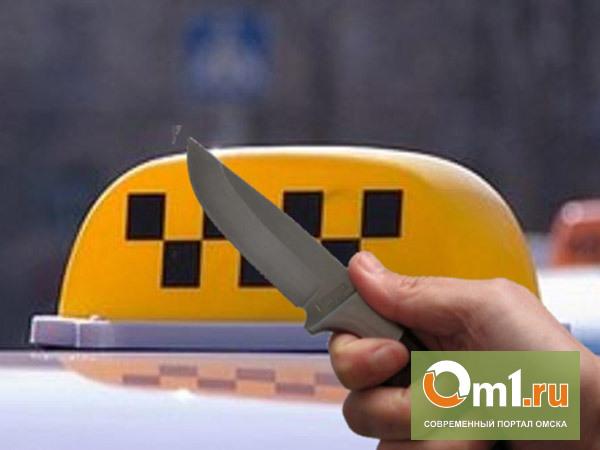 Двое омичей задержали пассажира, пытавшегося изнасиловать таксистку