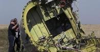 Первое официальное заявление: малайзийский Boeing развалился в воздухе из-за внешних повреждений