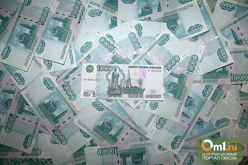 В Омской области мужчина наврал полиции, что у него украли миллион