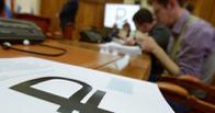 Центробанк выпустит 100 млн монет с новым символом рубля