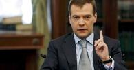 Медведев поправил план подготовки к 300-летию Омска
