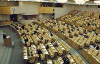 Госдума приняла в первом чтении закон о смешанной системе выборов