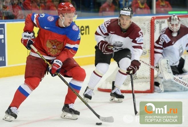 Россия обыграла Латвию со счетом 1:4. На счету омичей две шайбы