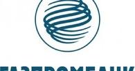 Объем активов ОПИФ облигаций «Газпромбанк – Облигации плюс» превысил 2 млрд рублей