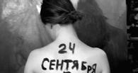 Современное искусство: в Омске откроют концептуалистскую выставку «Тексты»