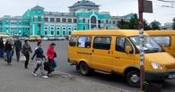 Омские перевозчики хотят работать с мэрией в условиях партнерства