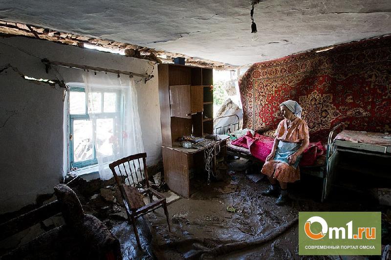 Власти требуют от жителей затопленного Крымска вернуть компенсации