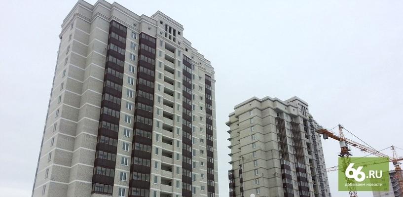 Россиянам запретят досрочно гасить ипотеку без согласия банка
