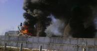 Сжигание мазута в Омской области местные жители приняли за крупный пожар (фото)