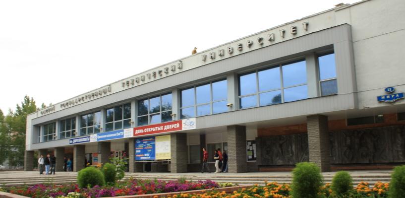 ОмГТУ получит более 57 млн рублей на обучение студентов