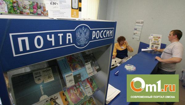 Почта России начала принимать платежи по кредитам всех банков