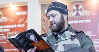 Камуфляж под рясой: священники омской епархии прошли военные сборы по подготовке бойцов Нацгвардии