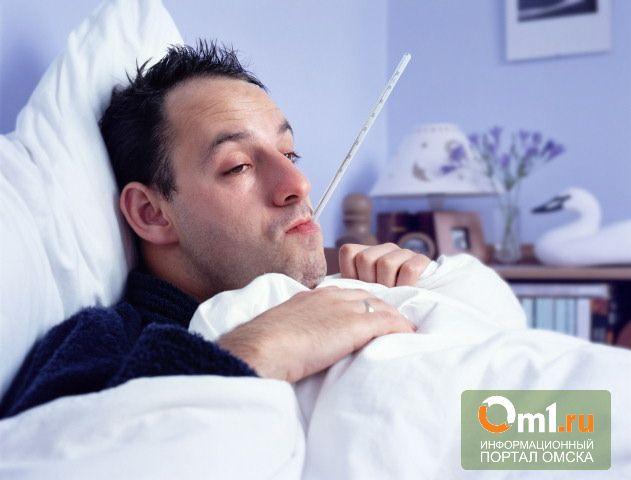 Эпидемия гриппа и простуды в Омске пошла на спад