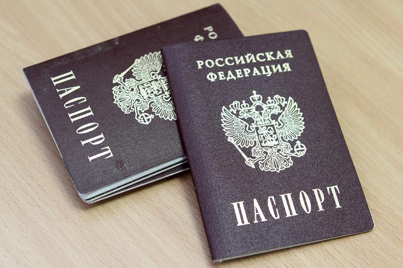Киев сократил срок пребывания россиян на Украине до 90 дней