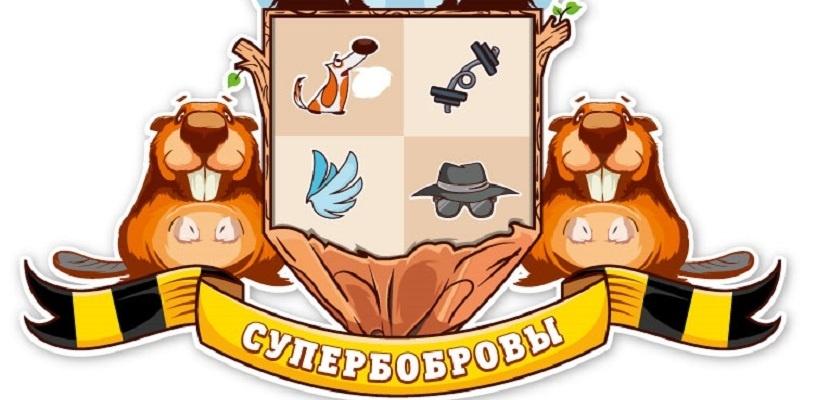 «Билайн» предложил омичам создать фамильный герб