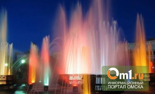 Завтра в Омске заработают 4 фонтана