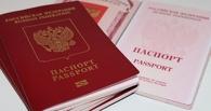 Загранпаспорта и водительские права могут подорожать