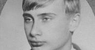 Неизвестный Путин: Time опубликовал фото президента в юности