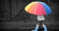 Омичей предупреждают о резкой смене погоды