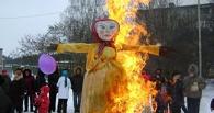 Омичи смогут сжечь чучело Масленицы 22 февраля