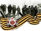 Сквозь время: как изменился Омск в годы Великой Отечественной войны
