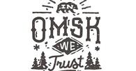 In Omsk we trust: Skuratov coffee разработала новый «омский» логотип