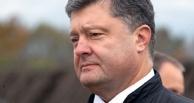 Петр Порошенко: «Сегодня первая неделя, когда начали работать минские договоренности»