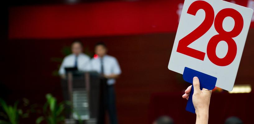 Омичей выставили на торги: Виктора Скуратова «продают» за 1250 рублей, Юлию Ковыршину – за 1500 рублей