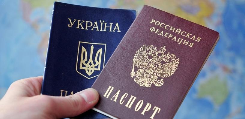 «Это абсолютно необходимо»: депутаты Украины намерены ввести визовый режим с Россией