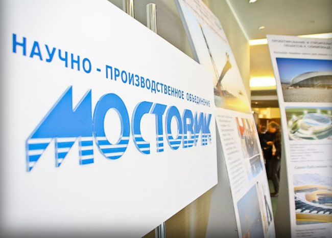 Губернатор Омской области проконтролирует соблюдение трудовых прав сотрудников «Мостовика»