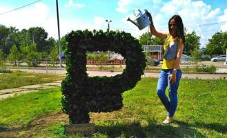 В Омске посадили растущий рубль
