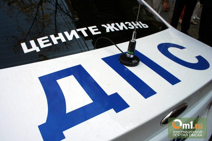 В Омске в ДТП пострадал четырехмесячный малыш