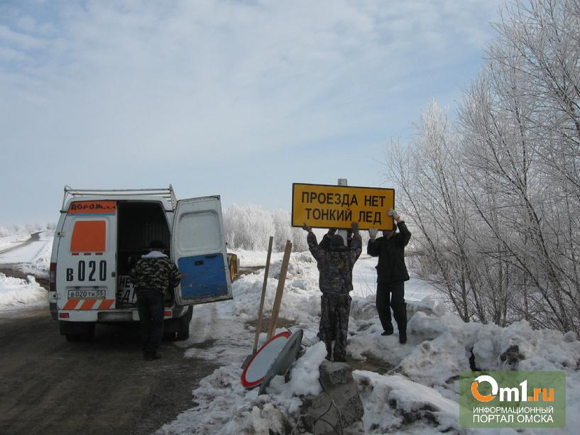 В Омской области закрыли еще одну переправу через Иртыш