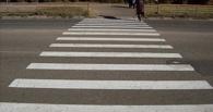 В Омске на проспекте Маркса ликвидируют пешеходный переход