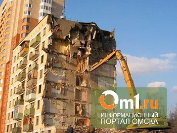 На переселение омичей из аварийного жилья потратят 2 млрд рублей