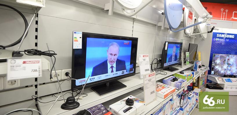 «Как прожить на 50 рублей в месяц и когда сделают дороги?» Самые популярные вопросы к прямой линии с Владимиром Путиным